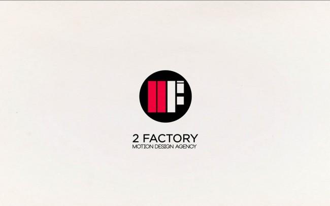 Reseaux factory